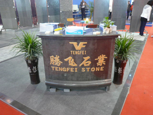 ZhangPu TengFei Stone Co., Ltd